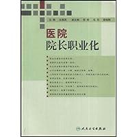 http://ec4.images-amazon.com/images/I/41kO5OZen9L._AA200_.jpg