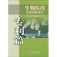 http://ec4.images-amazon.com/images/I/41kOYpvkisL._AA200_.jpg