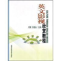 http://ec4.images-amazon.com/images/I/41kPKy9Kp1L._AA200_.jpg