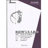 http://ec4.images-amazon.com/images/I/41kT1H%2BGxhL._AA200_.jpg