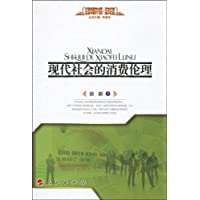 http://ec4.images-amazon.com/images/I/41kWU2osdlL._AA200_.jpg
