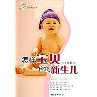 http://ec4.images-amazon.com/images/I/41kWy1Uug4L._AA200_.jpg