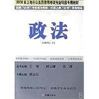 http://ec4.images-amazon.com/images/I/41kaAtAlxLL._AA200_.jpg
