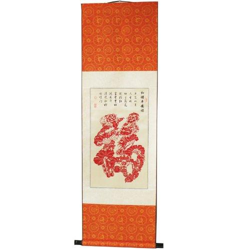 韵美手工裱-高档中国图纸产品丝绸-和谐平安福申请v手工更改剪纸画轴图片