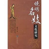 http://ec4.images-amazon.com/images/I/41kb-Ii9LfL._AA200_.jpg