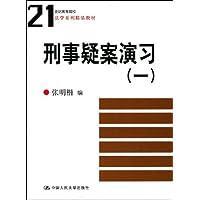 http://ec4.images-amazon.com/images/I/41kcB2pAF6L._AA200_.jpg
