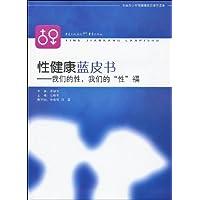 http://ec4.images-amazon.com/images/I/41kfr53qqYL._AA200_.jpg