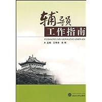 http://ec4.images-amazon.com/images/I/41kgrZOTSML._AA200_.jpg