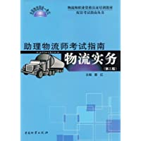 http://ec4.images-amazon.com/images/I/41kj8N1zp3L._AA200_.jpg
