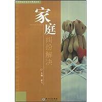 http://ec4.images-amazon.com/images/I/41kj8WsvQzL._AA200_.jpg