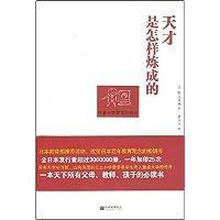 http://ec4.images-amazon.com/images/I/41kk-JvMGUL._AA200_.jpg