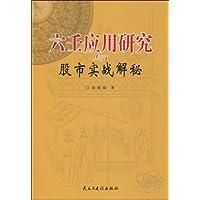 http://ec4.images-amazon.com/images/I/41kk6Qp41qL._AA200_.jpg