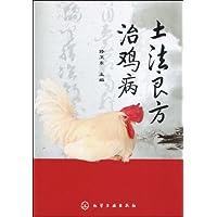 http://ec4.images-amazon.com/images/I/41klWSGEzUL._AA200_.jpg