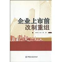 http://ec4.images-amazon.com/images/I/41kmg7fRMZL._AA200_.jpg