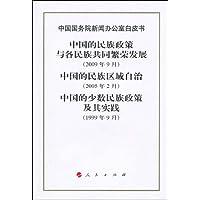 http://ec4.images-amazon.com/images/I/41kns%2BpiqML._AA200_.jpg