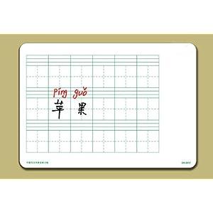 winoard微宝汉语拼音田字格汉字练习学生小白板图片