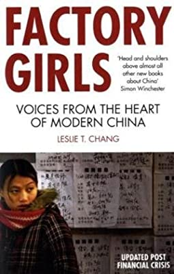 Factory Girls: Voices from the Heart of Modern China.pdf