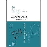 http://ec4.images-amazon.com/images/I/41krW2O8ZYL._AA200_.jpg