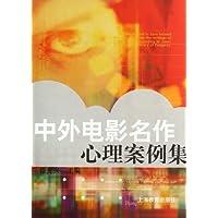 http://ec4.images-amazon.com/images/I/41ku-9NxR%2BL._AA200_.jpg