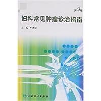 http://ec4.images-amazon.com/images/I/41kztxren5L._AA200_.jpg