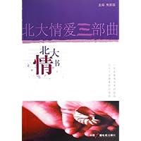 http://ec4.images-amazon.com/images/I/41l%2BxovU83L._AA200_.jpg