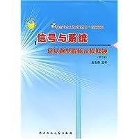 http://ec4.images-amazon.com/images/I/41l-BUZ2Y5L._AA200_.jpg
