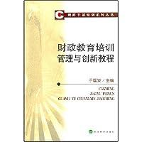 http://ec4.images-amazon.com/images/I/41l-KGtZzwL._AA200_.jpg