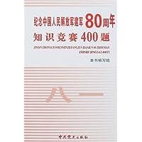 http://ec4.images-amazon.com/images/I/41l-ZuyWlmL._AA200_.jpg