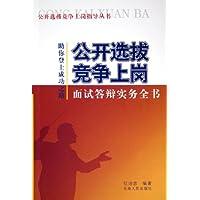 http://ec4.images-amazon.com/images/I/41l4APG9eBL._AA200_.jpg
