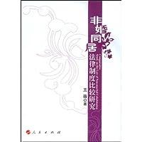http://ec4.images-amazon.com/images/I/41l7BSb88ZL._AA200_.jpg
