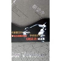 http://ec4.images-amazon.com/images/I/41l7QXdgIRL._AA200_.jpg