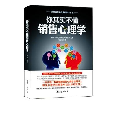 读懂投资理财学的第一本书.pdf
