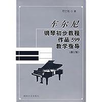 http://ec4.images-amazon.com/images/I/41l7nyl1yXL._AA200_.jpg