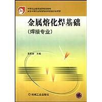 http://ec4.images-amazon.com/images/I/41l83C%2Bdv6L._AA200_.jpg