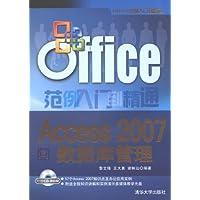 http://ec4.images-amazon.com/images/I/41l8dT-PaVL._AA200_.jpg
