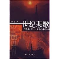 http://ec4.images-amazon.com/images/I/41l8vqmw8ZL._AA200_.jpg