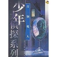 http://ec4.images-amazon.com/images/I/41l94ukg2vL._AA200_.jpg