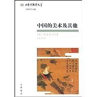 http://ec4.images-amazon.com/images/I/41l9liGB6lL._AA200_.jpg