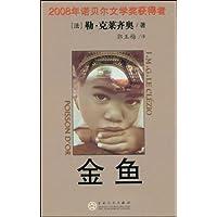 http://ec4.images-amazon.com/images/I/41l9v4QdQxL._AA200_.jpg