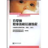 http://ec4.images-amazon.com/images/I/41lANScGatL._AA200_.jpg