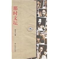 http://ec4.images-amazon.com/images/I/41lATd0lWeL._AA200_.jpg
