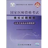 http://ec4.images-amazon.com/images/I/41lBMkw0ieL._AA200_.jpg