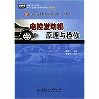 http://ec4.images-amazon.com/images/I/41lE7nevG-L._AA200_.jpg