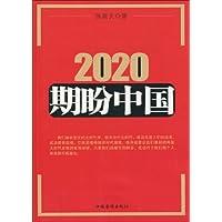 http://ec4.images-amazon.com/images/I/41lJShGXPML._AA200_.jpg