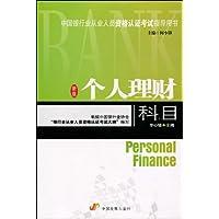 http://ec4.images-amazon.com/images/I/41lQ2A3fqdL._AA200_.jpg