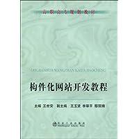 http://ec4.images-amazon.com/images/I/41lQCglB5FL._AA200_.jpg