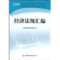 http://ec4.images-amazon.com/images/I/41lRoKf5evL._AA200_.jpg