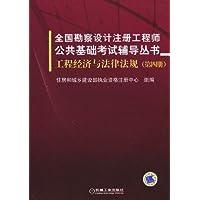http://ec4.images-amazon.com/images/I/41lSYzcqKML._AA200_.jpg