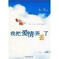 http://ec4.images-amazon.com/images/I/41lVbIA-AeL._AA200_.jpg