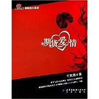 http://ec4.images-amazon.com/images/I/41lVqGKrDnL._AA200_.jpg